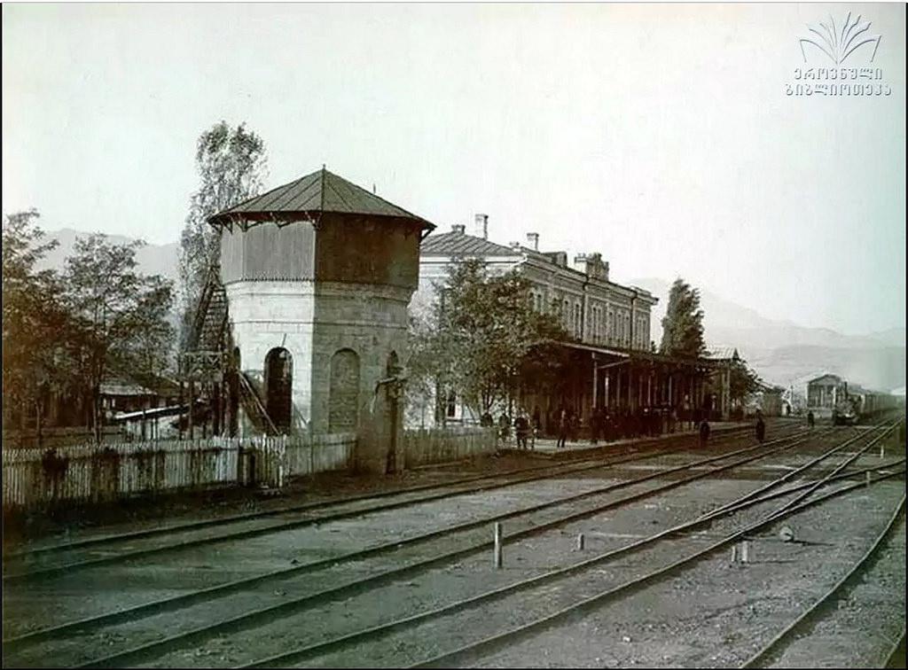 Станция Квирила