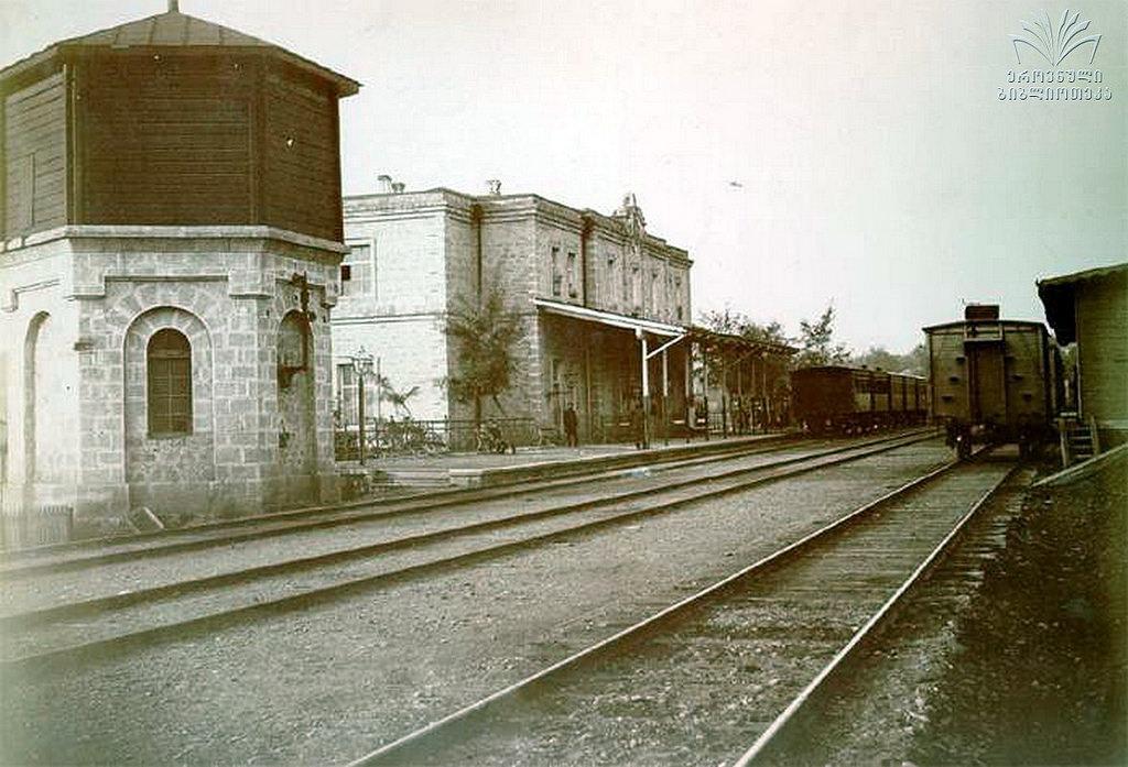 Станция Кутаиси