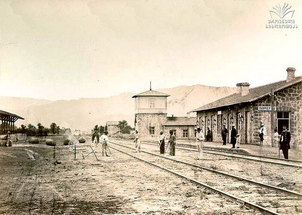 Станция Ланчхути