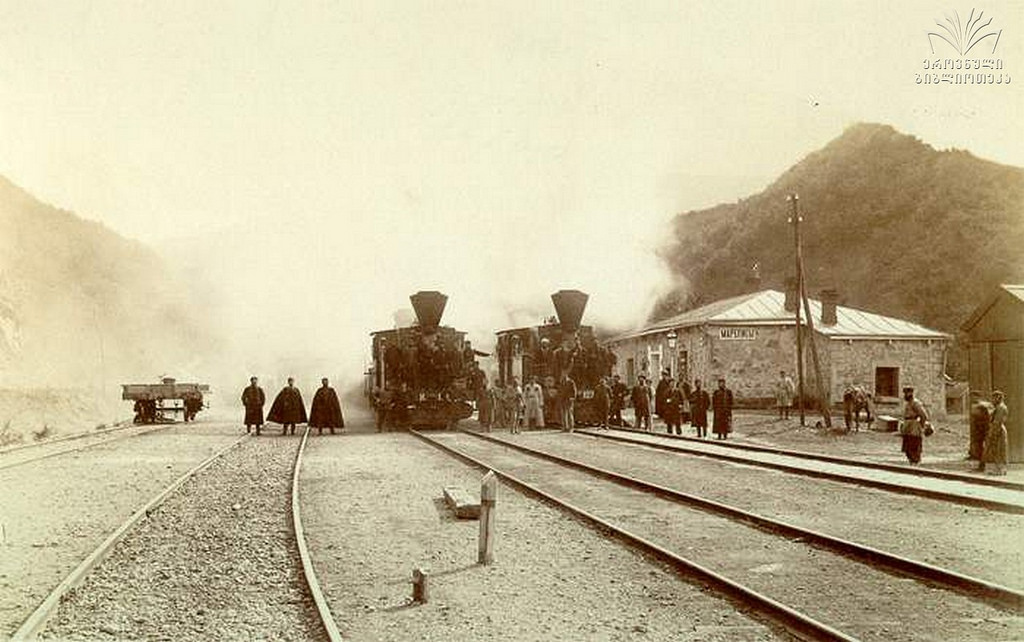 Станция Марелиси