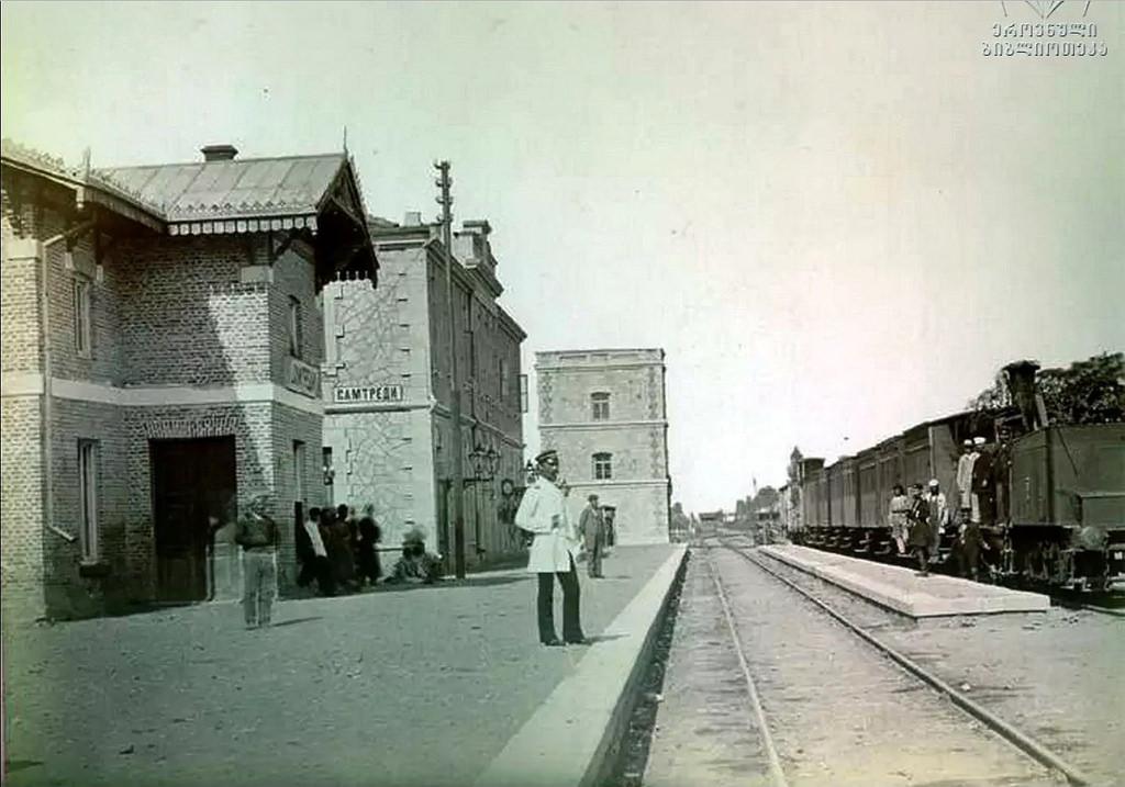 Станция Самтредиа