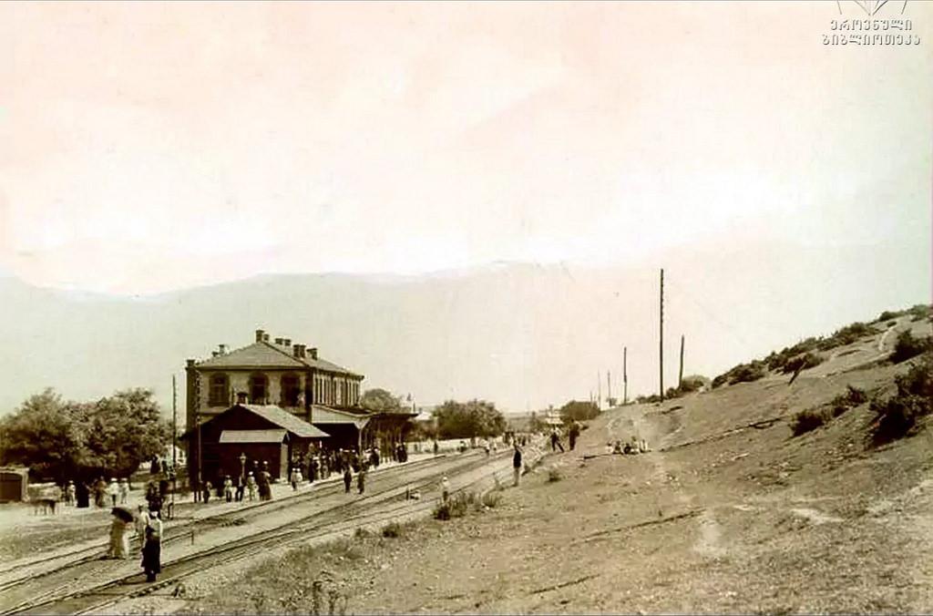 Станция Сурами