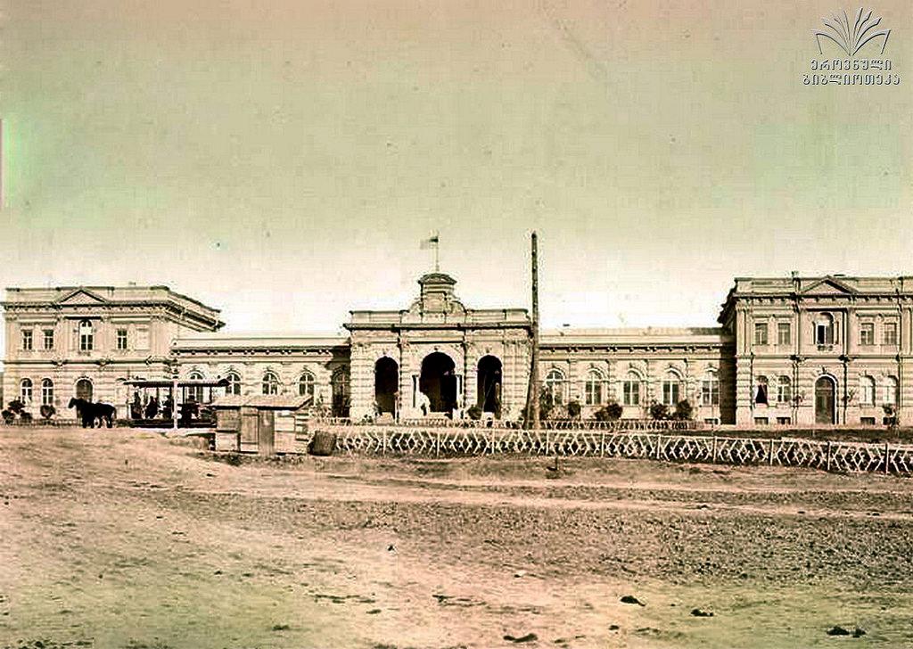 Станция Тифлис
