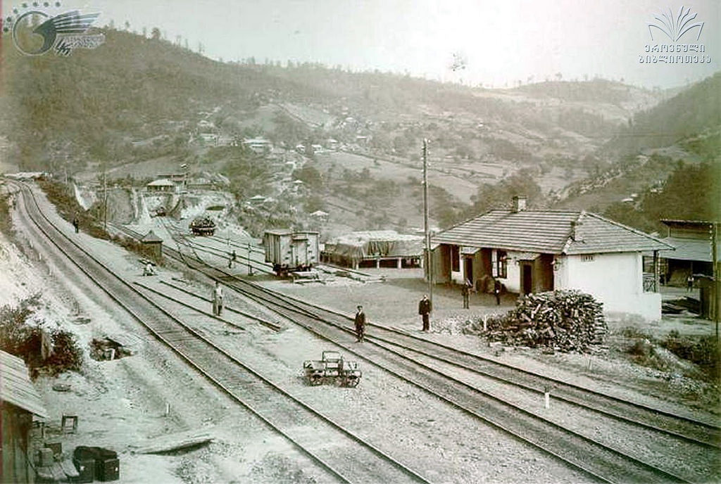 Станция Ципа