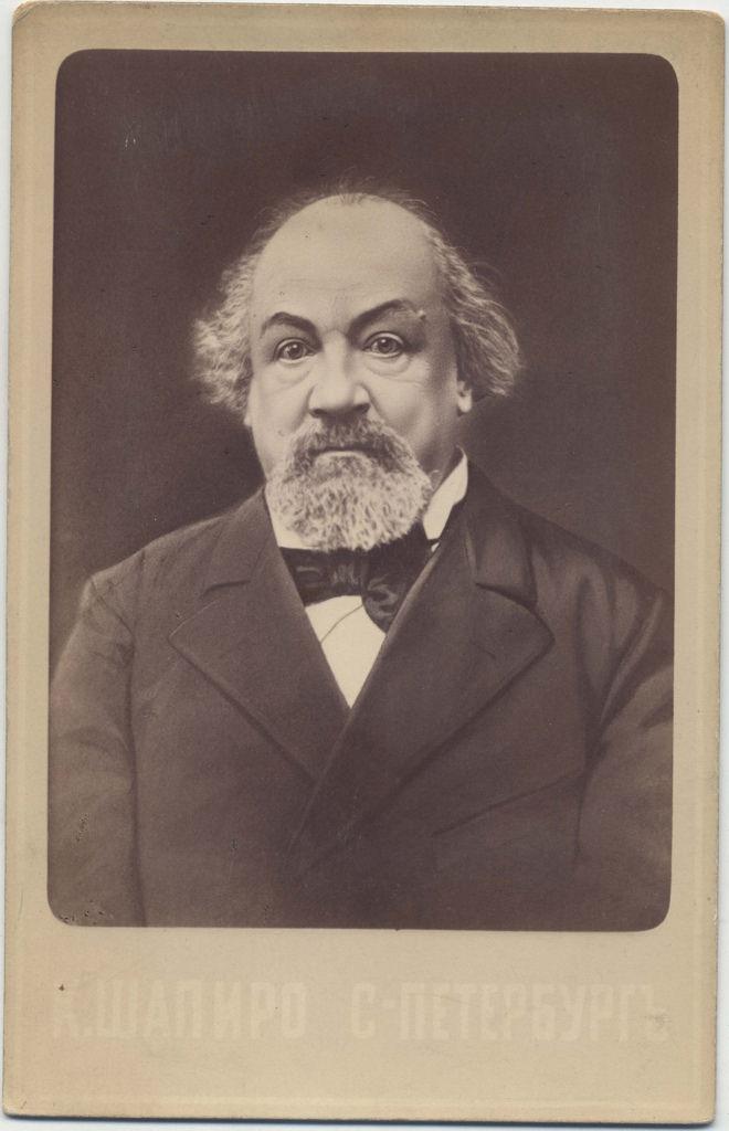 1870-е. Алексей Феофилактович Писемский (1821-1881), писатель и драматург.