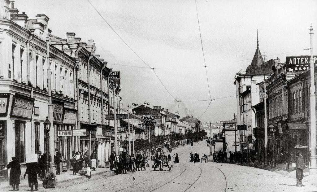 Грузинская улица