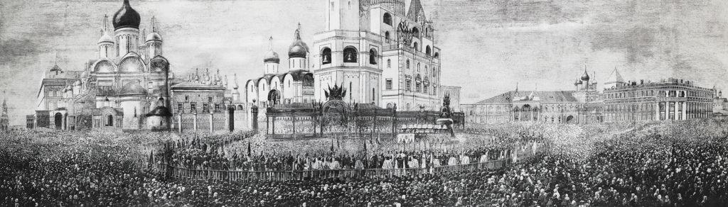 Коронация царя Александра III в Кремле, 27 мая 1883