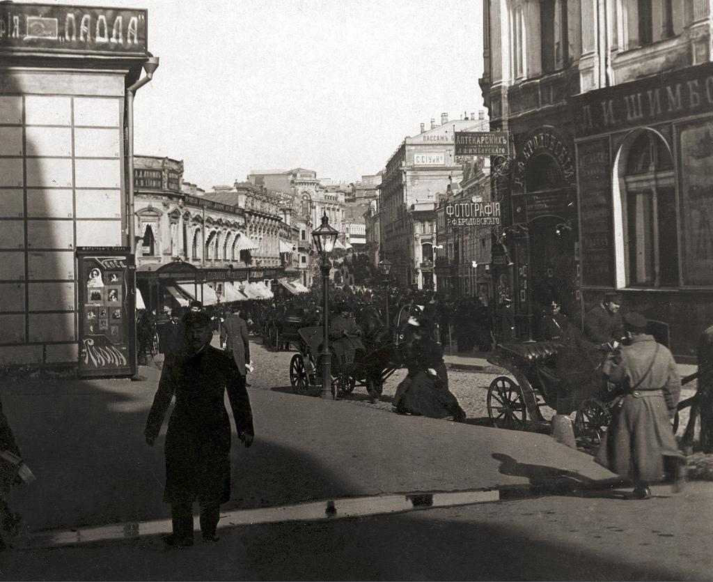 Кузнецкий мост. Хомякова роща. 1905