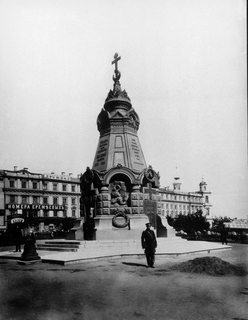 Памятник героям взятия Плевны