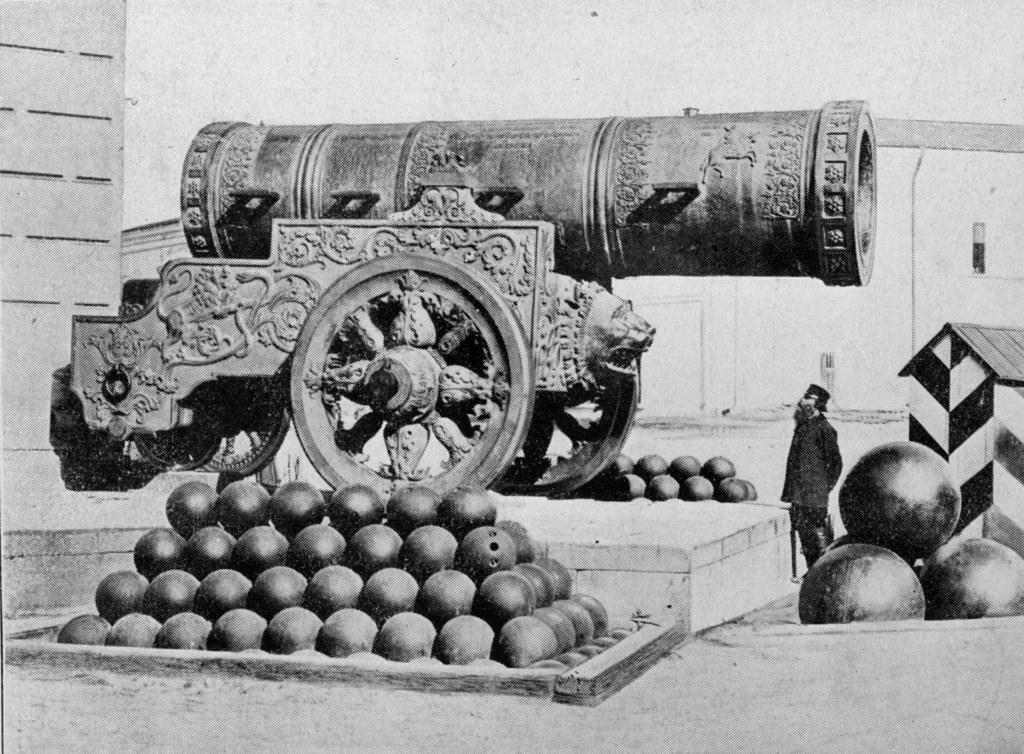 Царь-пушка. 1890