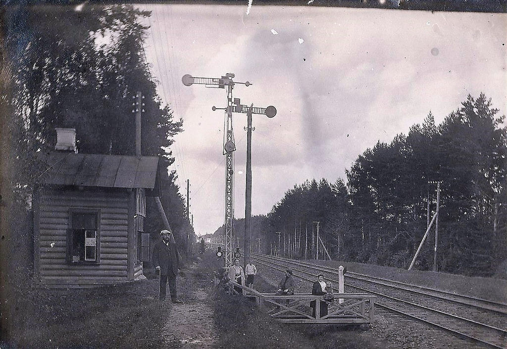 Станция Тарасовка. Семафор у станции