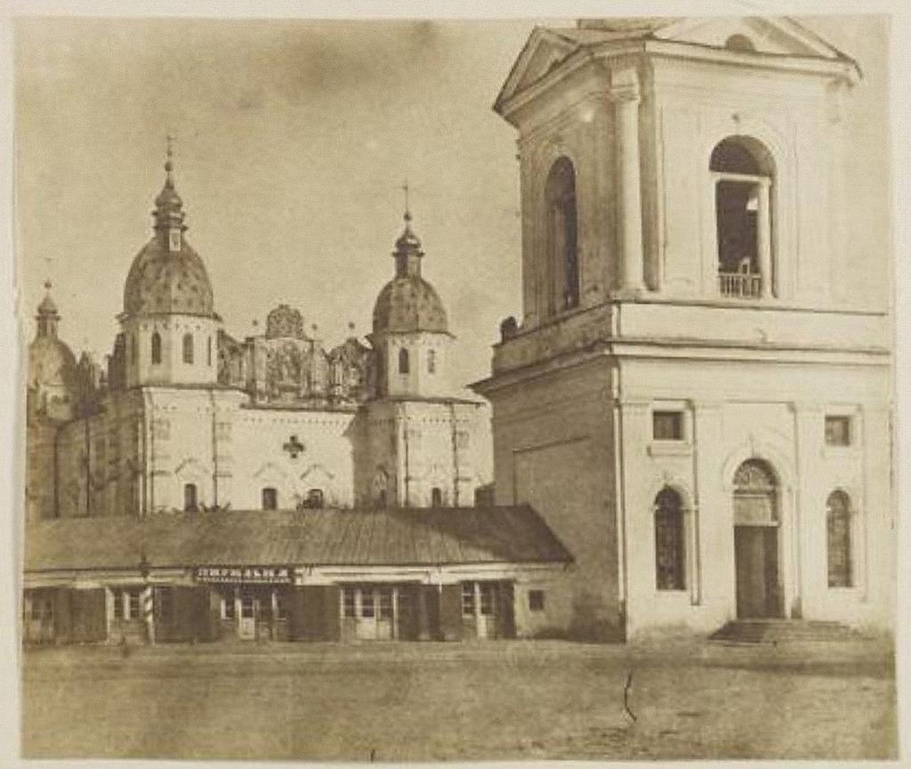 Киев. Киево-Братский собор