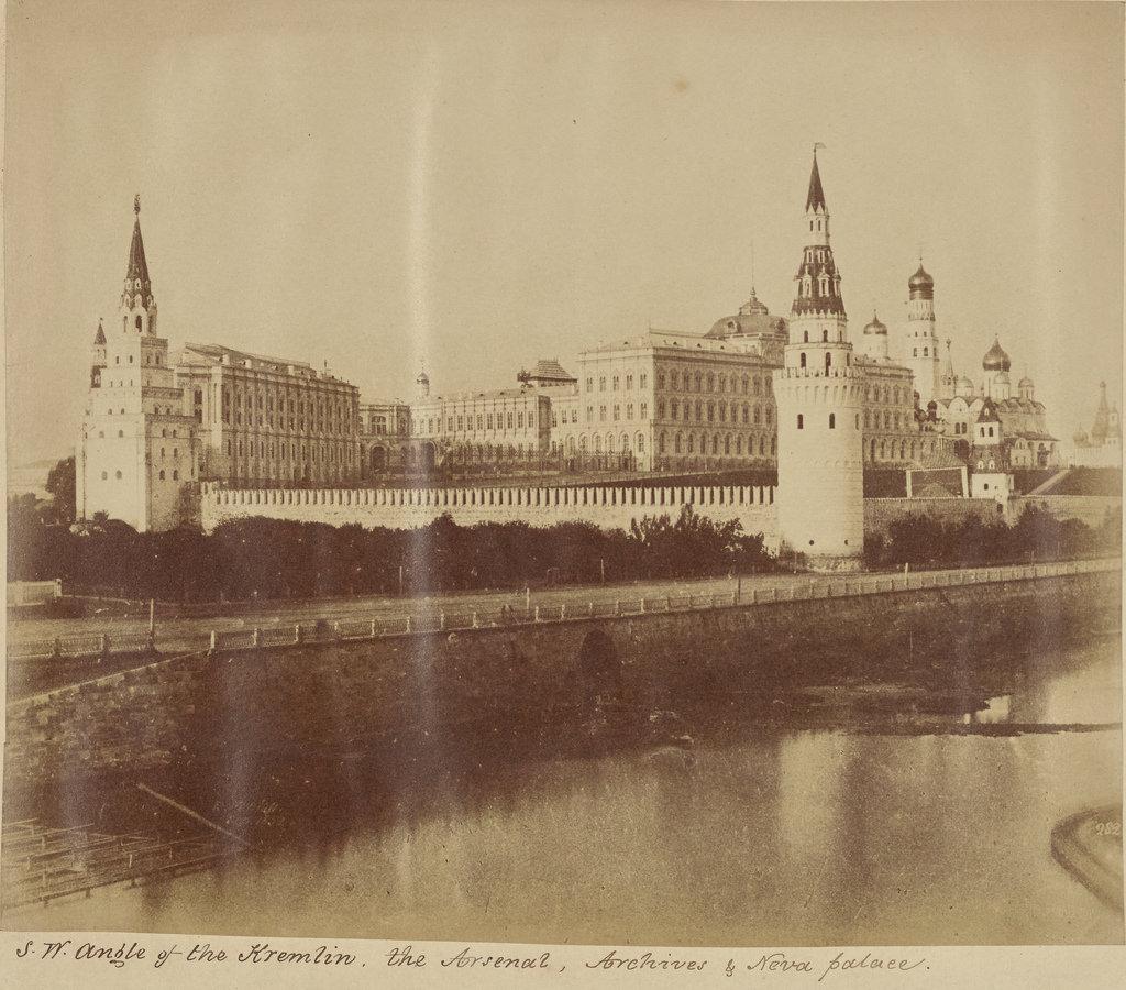 Москва. Вид на Кремль. Арсенал, Архивы и Новый дворец
