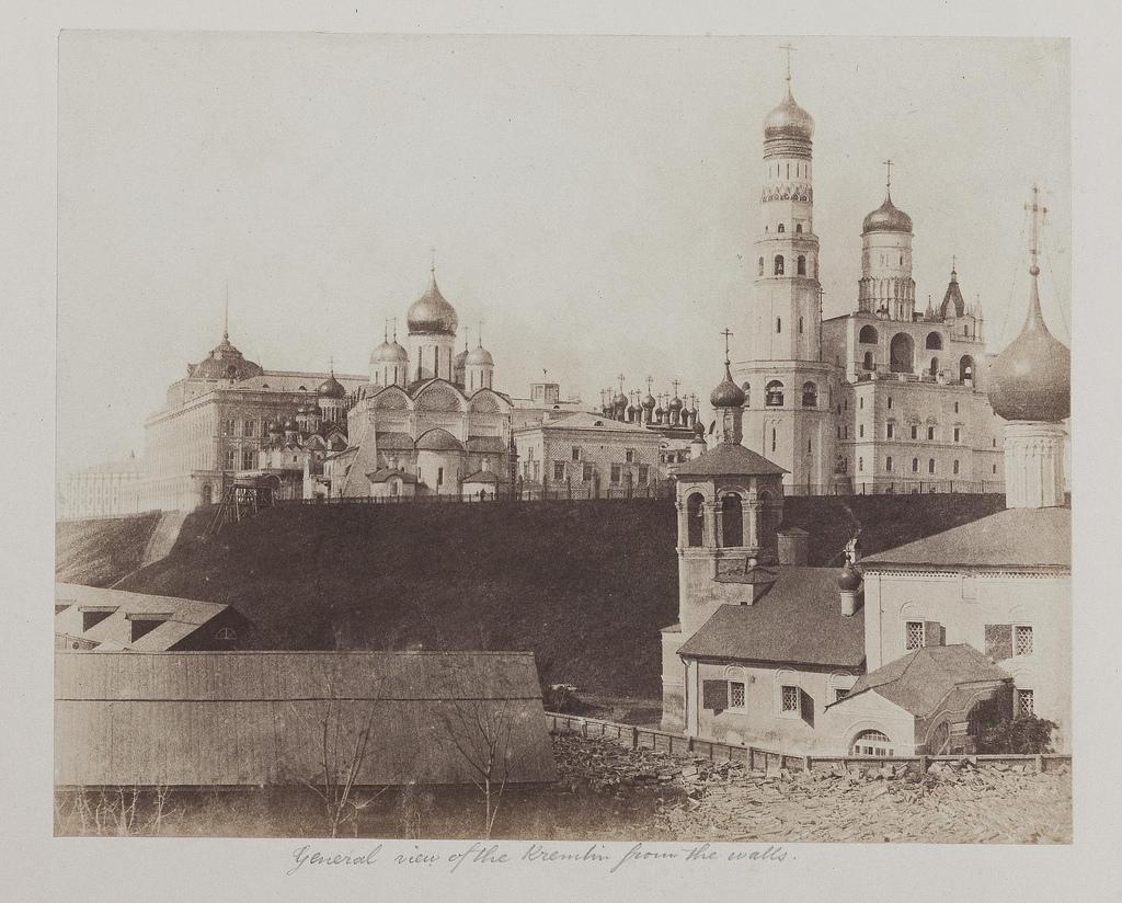 Москва. Общий вид Кремля со стен