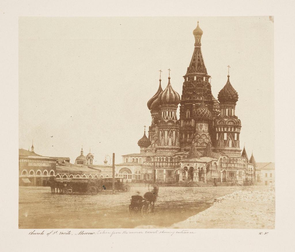 Москва. Собор Василия Блаженного на Красной площади