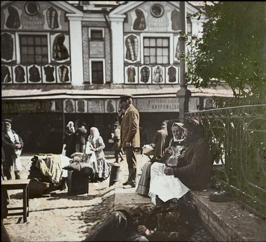 Николаевский рынок.