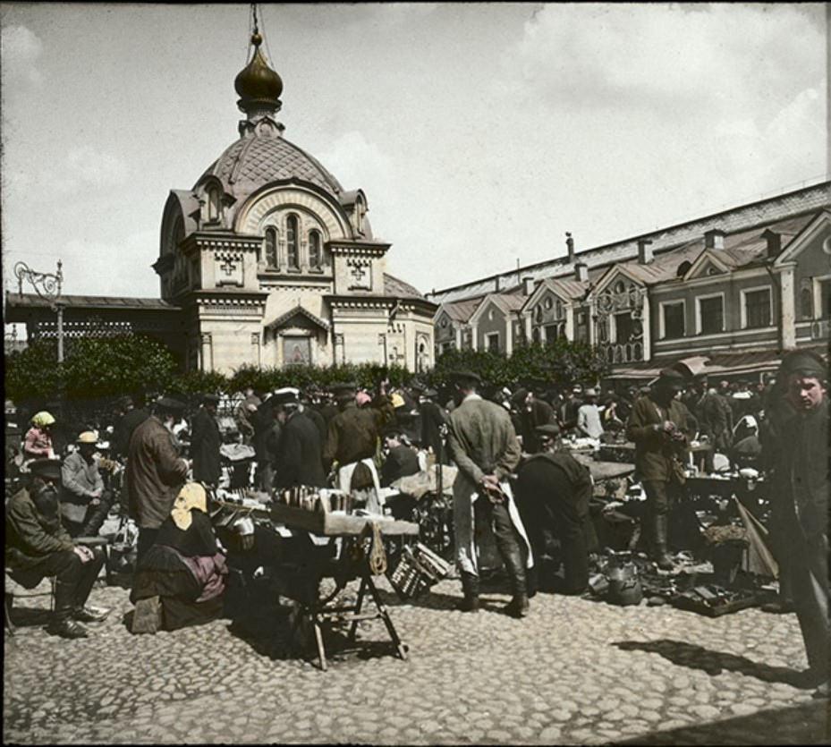 Николаевский рынок