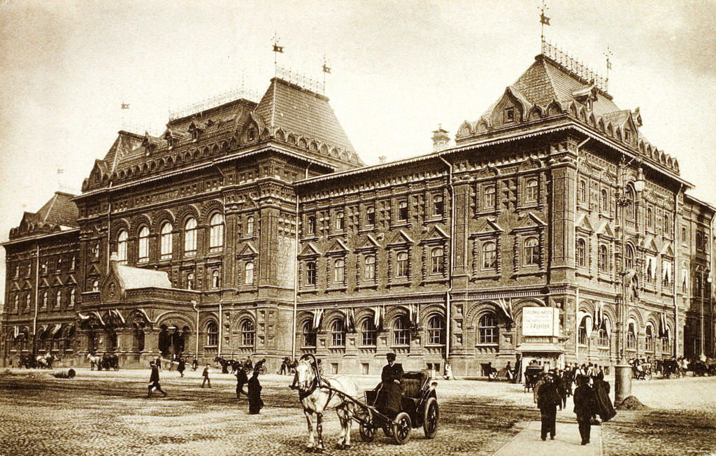 Городская дума, 1910-е