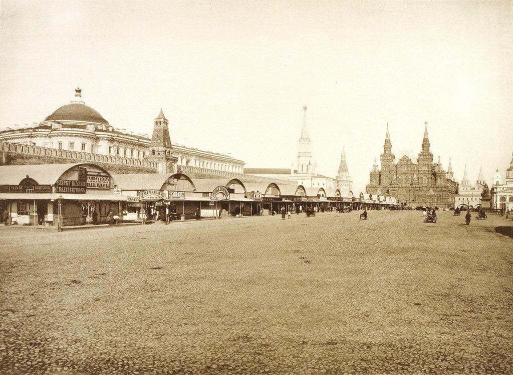 Торговые ряды на Красной площади. 1895