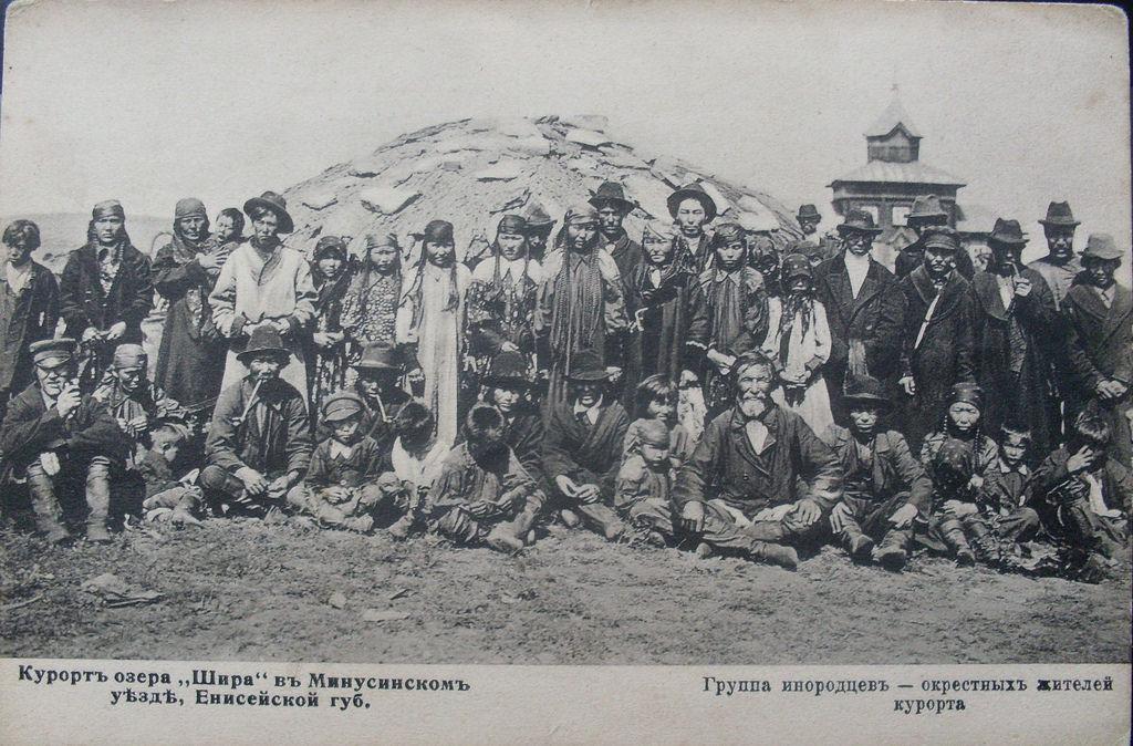 Группа инородцев - окрестных жителей курорта