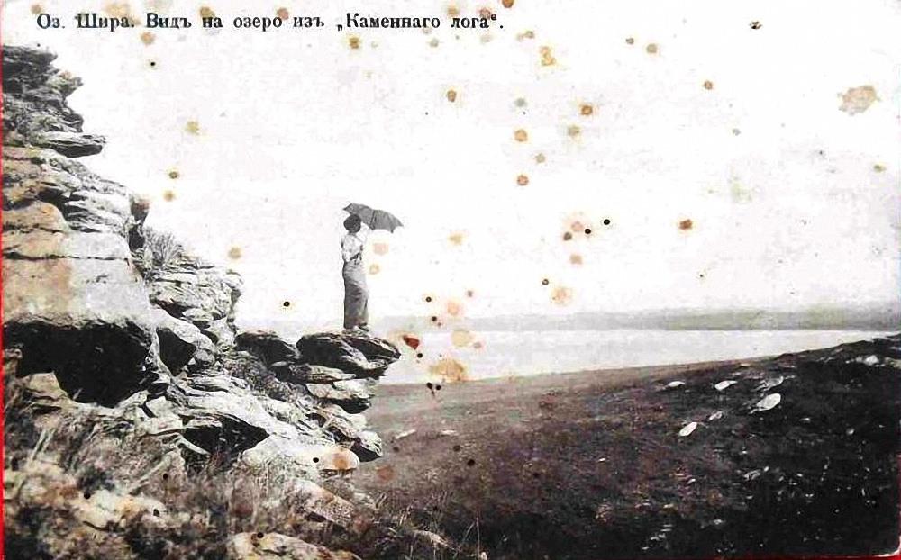 Вид на озеро из Каменного лога