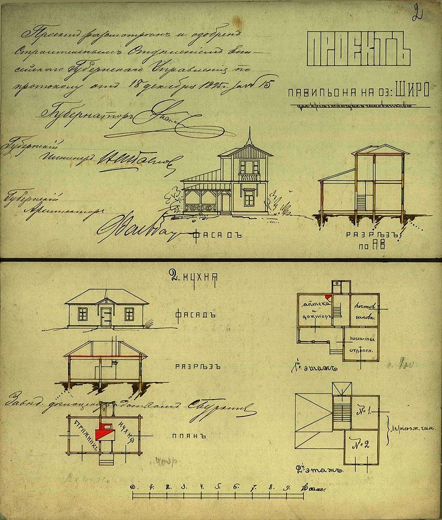 Павильон для приезжающих чиновников на озеро Шира.1895