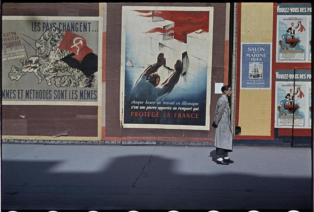 Пропагандисткие плакаты