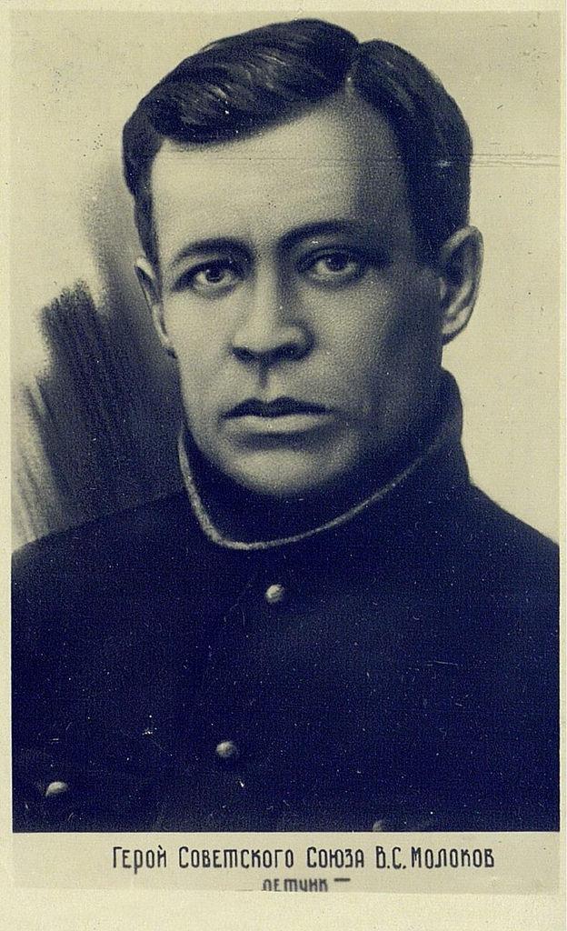 Герой Советского Союза Василий Сергеевич Молоков - летчик
