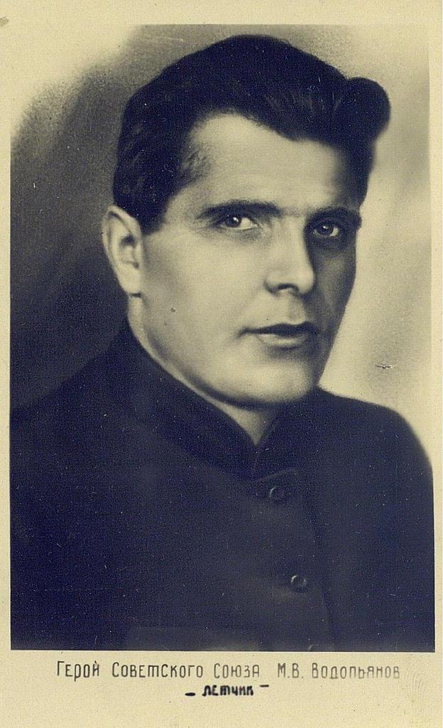 Герой Советского Союза Михаил Васильевич Водопьянов - летчик