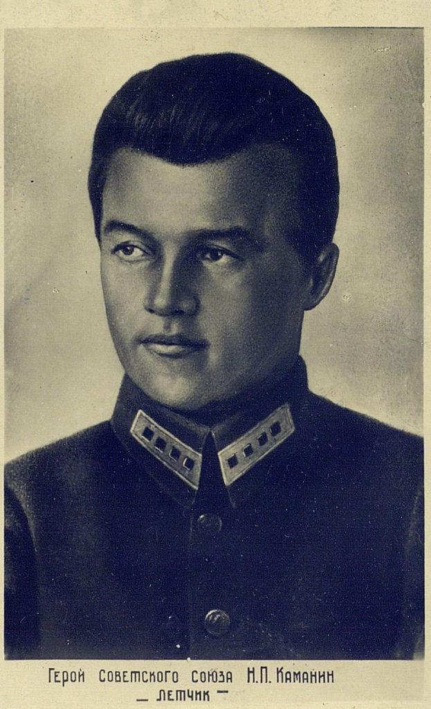 Герой Советского Союза Николай Петрович Каманин - летчик