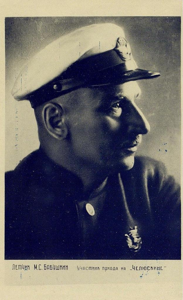 Летчик Михаил Сергеевич Бабушкин - участвовал в экспедиции парохода «Челюскин»