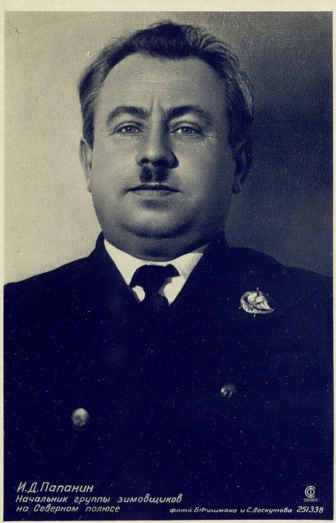 Иван Дмитриевич Папанин. Начальник группы зимовщиков на Северном полюсе