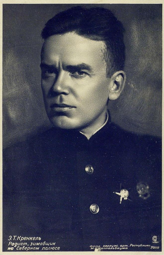 Эрнст Теодорович Кренкель. Радист, зимовщик на Северном полюсе