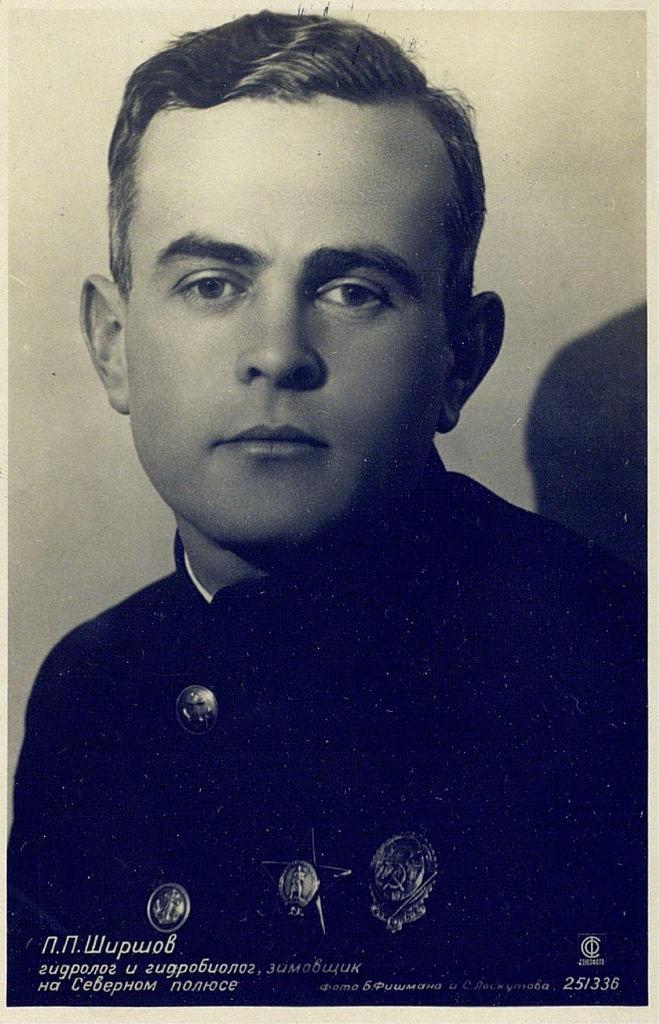 Пётр Петрович Ширшов. Гидролог и гидробиолог, зимовщик на Северном полюсе