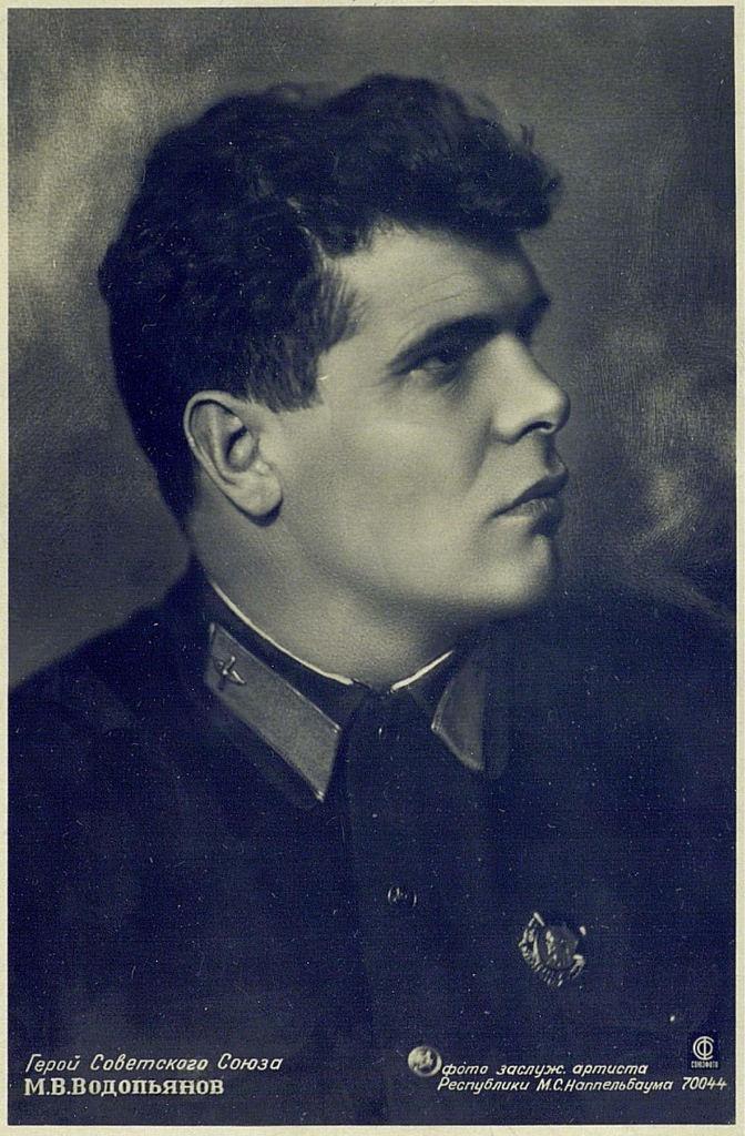 Герой Советского Союза Михаил Васильевич Водопьянов - участник спасения экипажа парохода «Челюскин»
