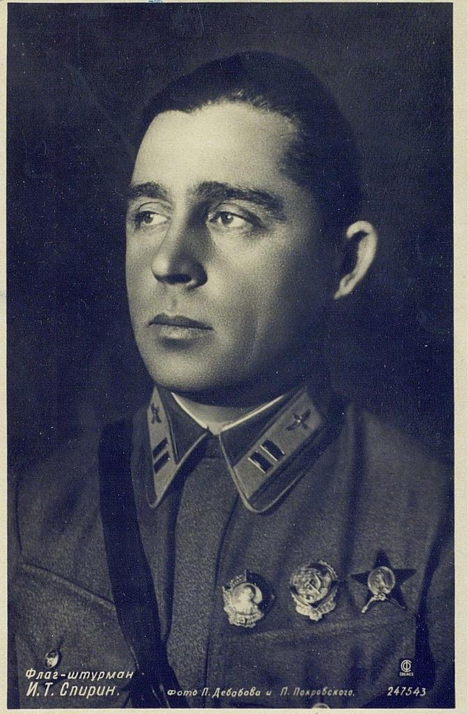 Иван Тимофеевич Спирин - был флаг-штурманом первой в мире воздушной экспедиции на Северный полюс.