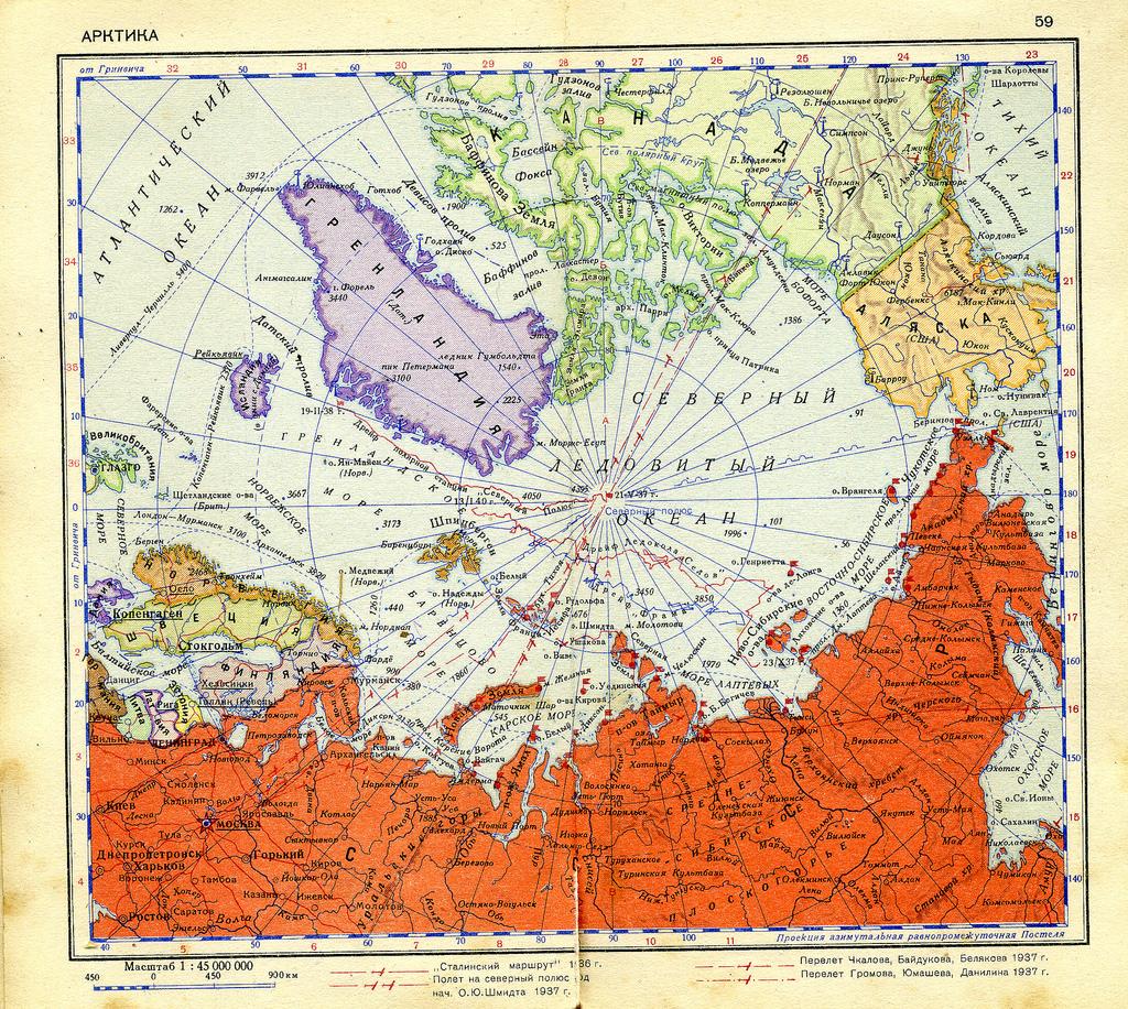 Карта полярных экспедиций