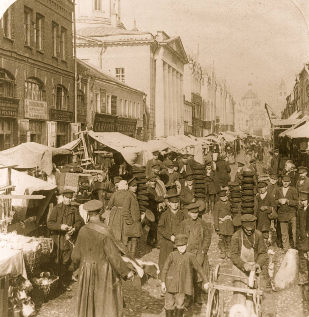 Рынок в Китай-городе. 1898