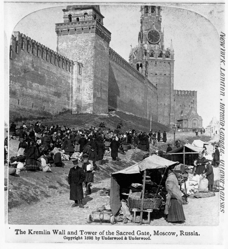 Васильевская площадь. 1898