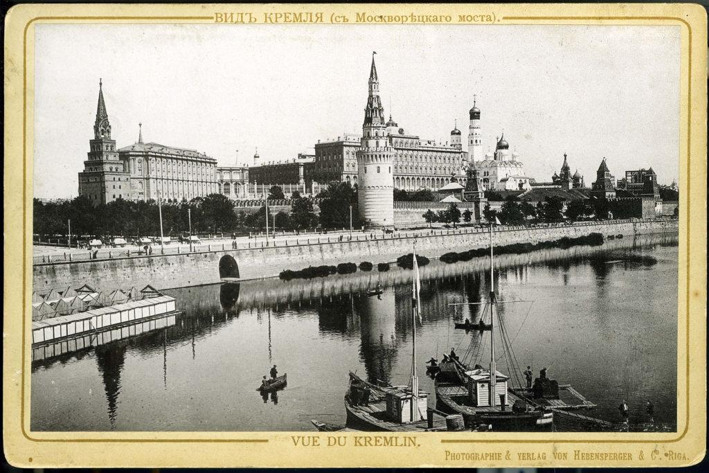 Вид Кремля с Москворецкого моста