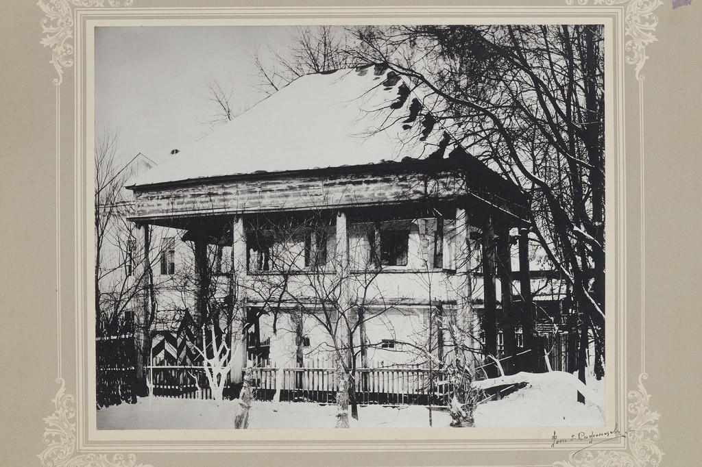 1900-е. Борисовка. Домик Петра I