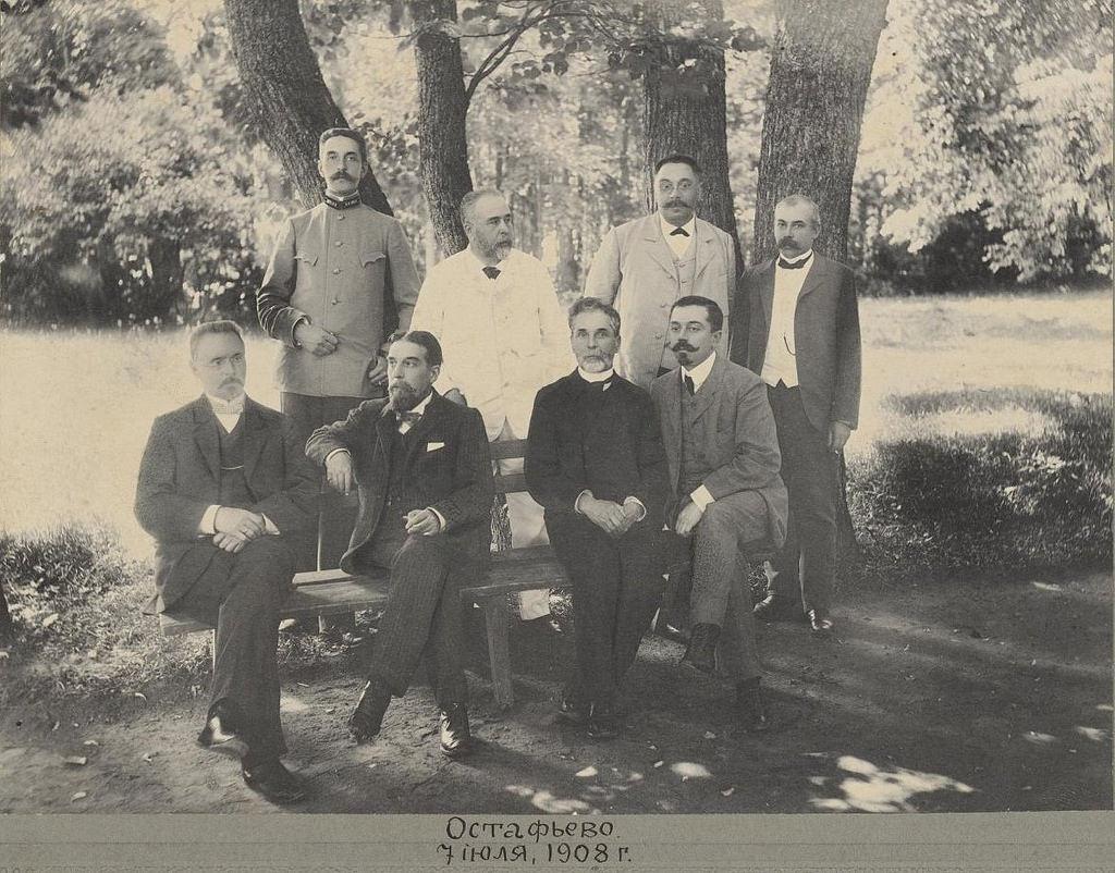 1908. Остафьево. Групповой портрет С.Д. Шереметева и гостей