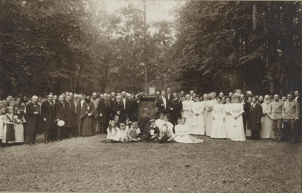 1911. Остафьево. Открытие памятнику Карамзину