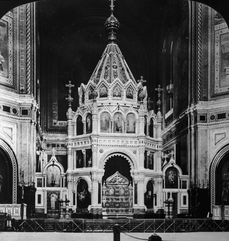 Алтарь Храма Христа Спасителя, 1902