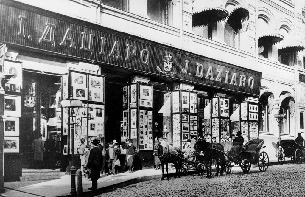 Магазин J.Daziaro на Кузнецком мосту