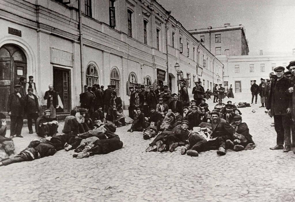 Московские бездомные. 1904