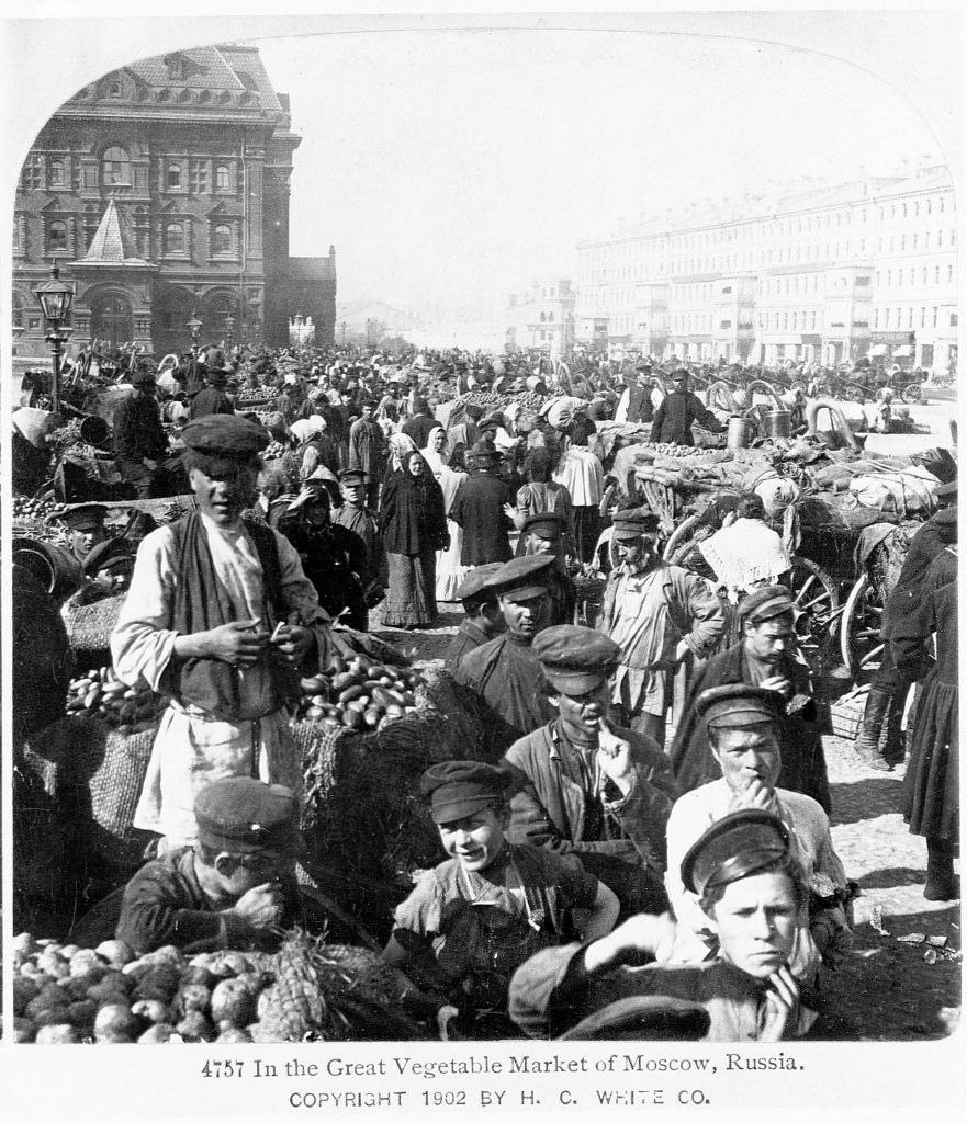 Рынок на Воскресенской площади. 1902