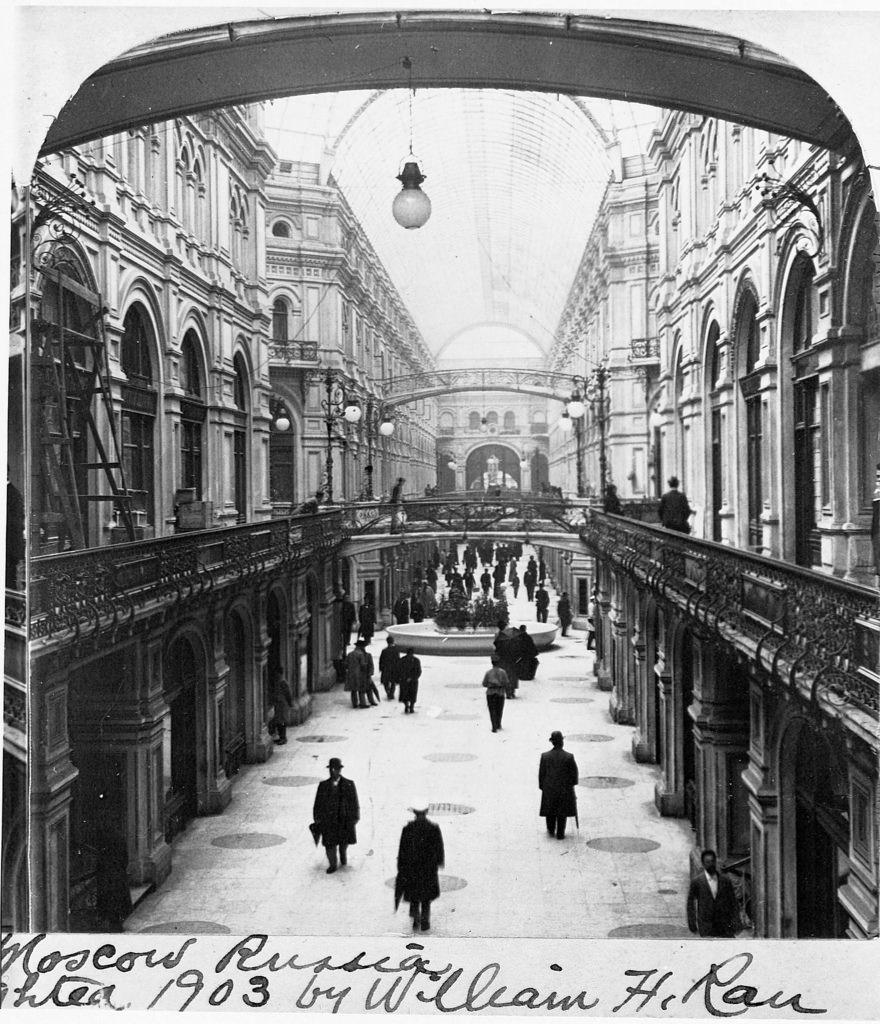 Верхние торговые ряды. 1903