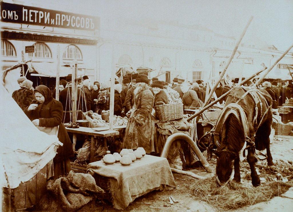 Торговля на Москворецкой набережной. 1911