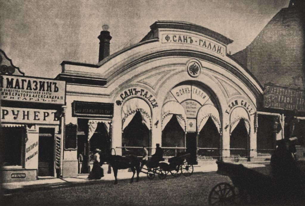 Пассаж Сан-Галли на улице Кузнецкий Мост, 1907
